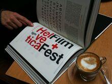 Helvetica Film Festival Poster