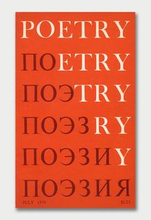 <cite>Poetry –Поэзия</cite>