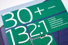 PNM Brochure