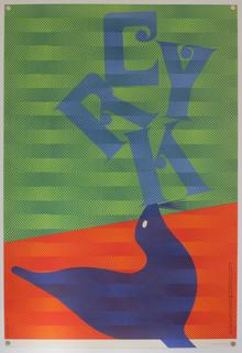 """""""Cyrk"""" (Polish circus poster)"""
