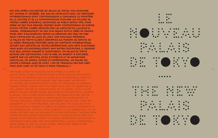 palais-magazine-15-260.jpg