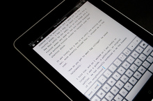 iA Writer app