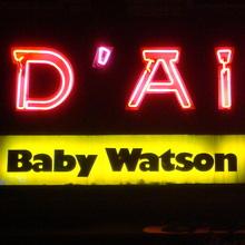 D'AiUTO / Baby Watson Cheesecake