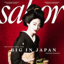 <cite>Sabor</cite> Magazine 2011 & 2013