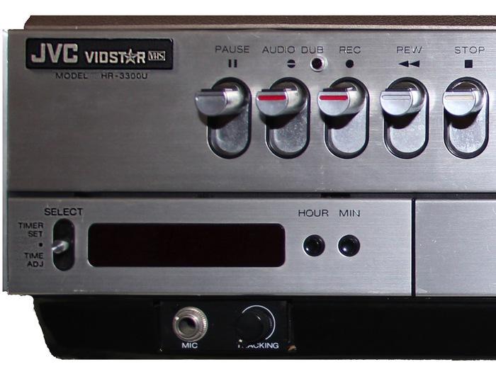 JVC-HR-3300U.jpg