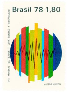 Brazil Postage Stamp: Cardiogram (ca. 1978)