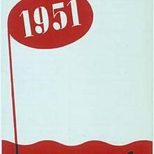 1951 Liverpool Festival