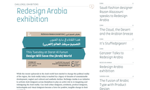 Redesign Arabia