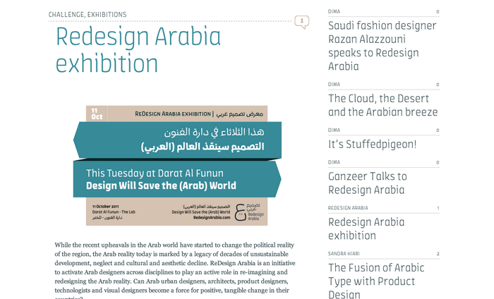 Redesign Arabia - english blog post.png