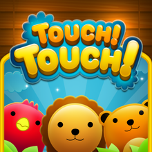 TouchTouch