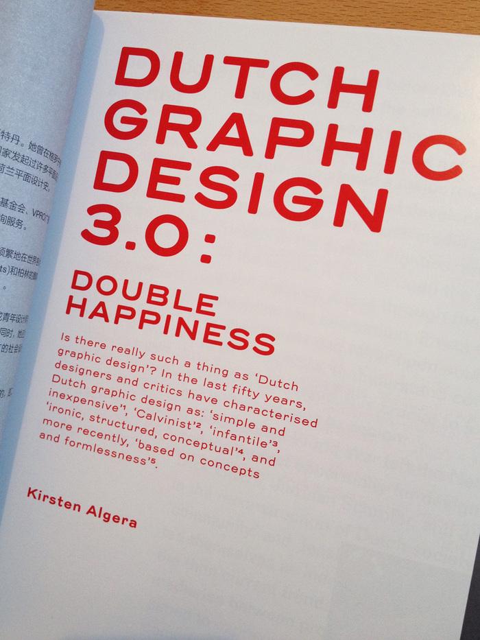 graphic-happiness-3.jpg