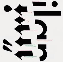 Zürich–Milano poster