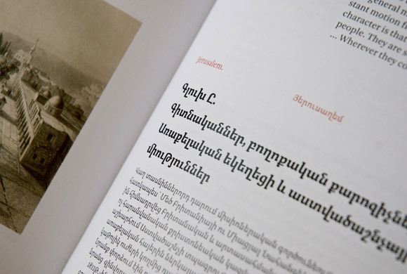 Arek_The-diaspora-of-Armenian-printing_5.jpg