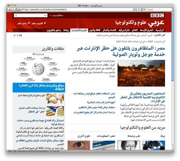 Nassim_BBC-Arabic_1.png