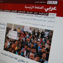 BBC Arabic and BBC Persian