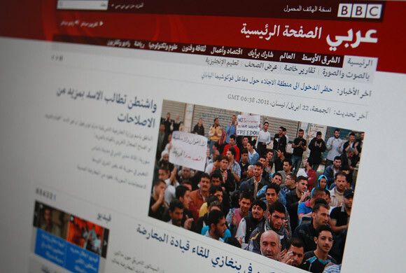 Nassim_BBC-Arabic_2.jpg
