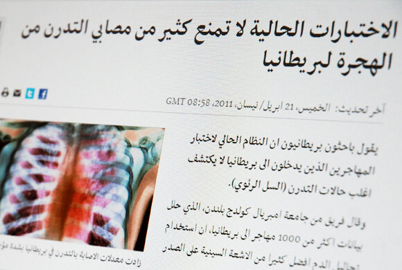 Nassim_BBC-Persian_5.jpg
