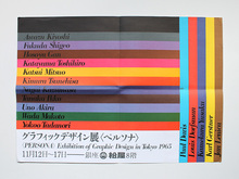 <cite>Persona, Exhibition of Graphic Design</cite>