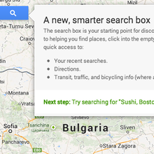Google Maps (2013 Update)