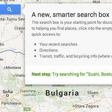 Google Maps (2013 Update)