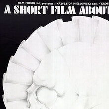 <cite>A Short Film About Killing</cite> movie poster