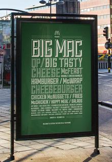 McDonald's festival line-up poster