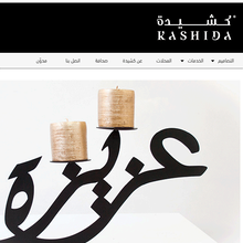 <cite>Kashida</cite> Website