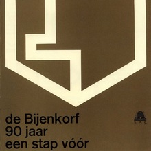 de Bijenkorf Poster