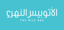 The Nile Bus