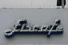 Eiscafé (Ice Cream Shop) in Saarbrücken