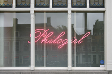 <cite>Philogirl</cite> Neon Sign