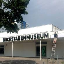 Buchstabenmuseum Berlin Signage