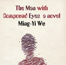 <cite>The  Man with Compound Eyes</cite>, Pantheon