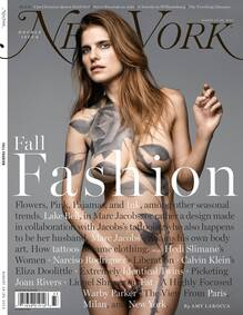 <cite>New York Magazine</cite>, Aug. 19–26, 2013
