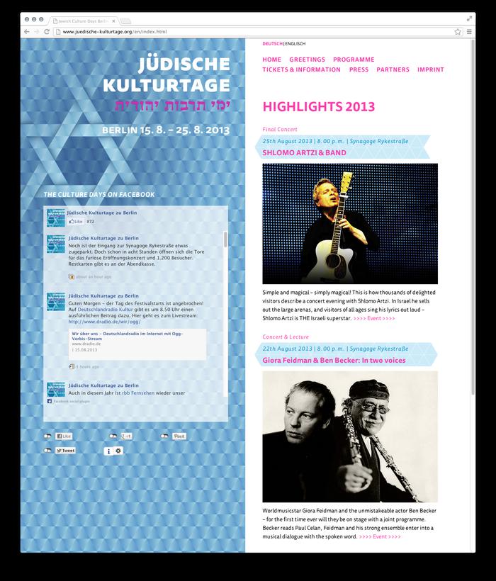 Juedische-Kulturtage-Web.png
