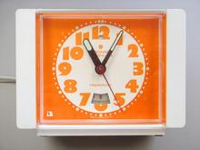 Junghans Gill Kayo Clock (1970s)