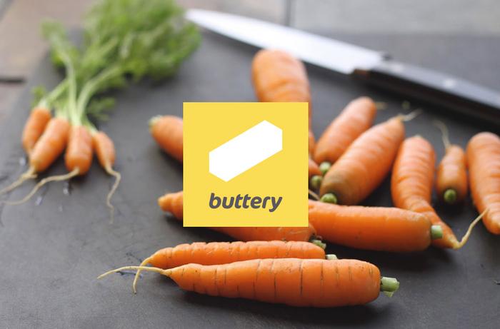 buttery_logocarrotts2_988.jpg