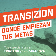 Transizion Sport Website