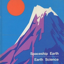 <cite>Spaceship Earth: Earth Science</cite>