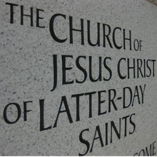 LDS Church Logo, 1974–1995