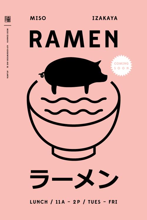 miso_ramen_poster.png