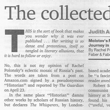 <cite>The Weekend Australian: Review</cite>