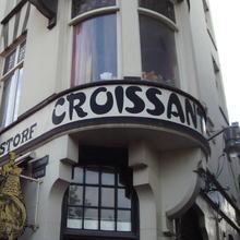Backery Croissanterie Hans Egstorf
