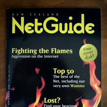 <cite>New Zealand NetGuide</cite>, Issue 00, Sept 1996