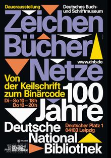<cite>Zeichen Bücher Netze</cite> at Deutsche Nationalbibliothek