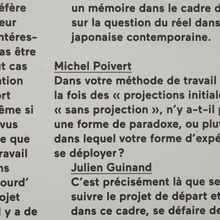 """<cite>""""Forces""""</cite> by Julien Guinand"""