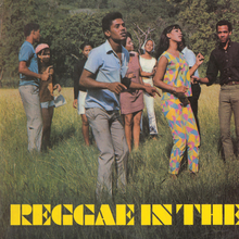 <cite>Reggae In The Grass</cite> compilation album cover