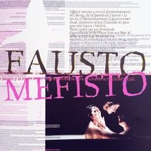 F@ust v3.0 interior page