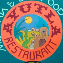 Ayutla Restaurant sign