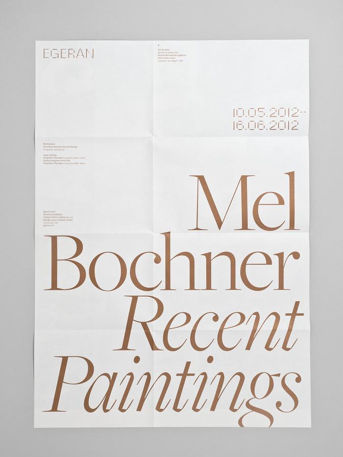 p1130372-egeran-poster.jpg